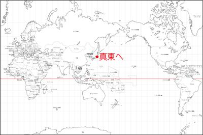 しゃべる地球儀パーフェクトグローブホライズン世界地図真東